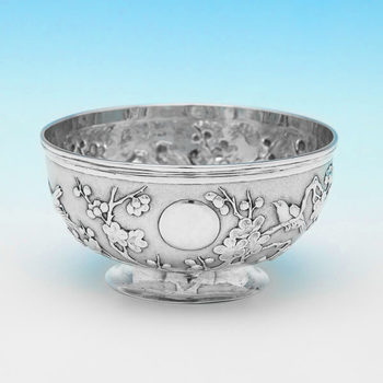 L0922: Antique Foreign Silver Bowl - Unknown Made Circa 1900 Unknown - Victorian - Image 1