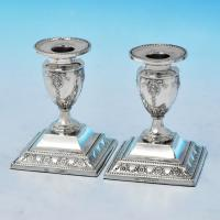 B2480: Antique Sterling Silver Pair Of Candlesticks - Charles Boyton Hallmarked In 1899 London - Victorian - Image 1