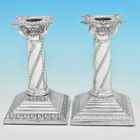 B7542: Antique Sterling Silver Candlesticks - William Hutton Hallmarked In 1902 London - Edwardian - Image 1