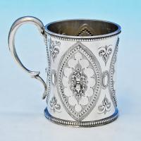B2470: Antique Sterling Silver Christening Mug - Thomas Smily Hallmarked In 1877 London - Victorian - Image 1