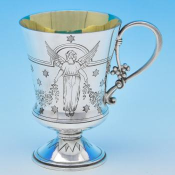 B8771: Antique Sterling Silver Christening Mug - Elkington & Co. Hallmarked In 1869 Birmingham - Victorian - Image 1