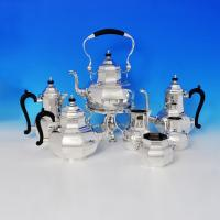 B1079:  Sterling Silver Seven Piece Tea Set - Garrards & Co. Hallmarked In 1978 London - Elizabeth II - Image 1