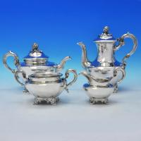 B2278: Antique Sterling Silver Four Piece Tea Set - Stephen Smith Hallmarked In 1870 London - Victorian - Image 1