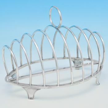 B7708: Antique Sterling Silver Toast Racks - Henry Chawner Hallmarked In 1790 London - Georgian - Image 1